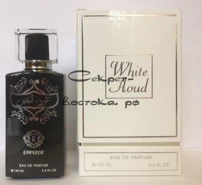 Секреты Востока-46. Косметика из Сирии и ОАЭ!        — Натуральная парфюмерная вода — Парфюмерия