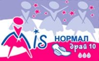 Классические гигиенические прокладки с крылышками,  Нормал драй (3 капли), 10 шт