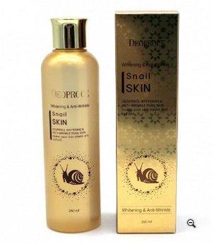 Улиточный флюид для осветления и разглаживания кожи Whitening & Anti-Wrinkle Snail Skin