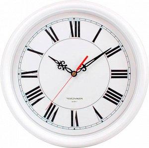 Часы настенные 88881885