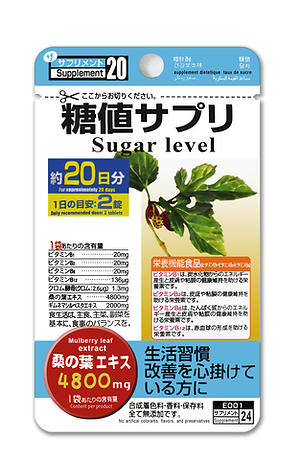 Sugar level (контроль уровня сахара в крови)