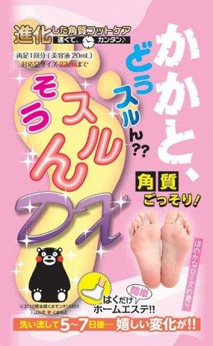 Педикюрные носочки DХ