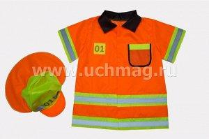 Костюм пожарного (куртка, шапочка). Рост 134-140 см