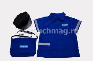 Костюм почтальона (куртка, сумка, головной убор). Рост 134-140 см