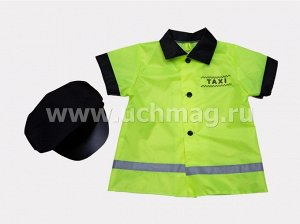 Костюм таксиста (курточка, головной убор). Рост 134-140 см