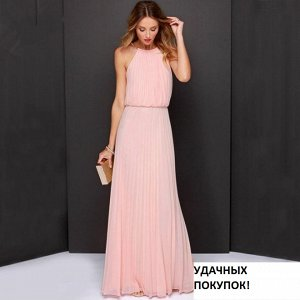 Платье длинное без рукавов цвет: РОЗОВЫЙ