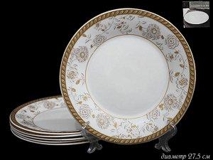 Набор Набор из 6 тарелок 27,5см.  ОСЕННИЙ БУКЕТ в под.уп.(х6) Опаловое стекло  Опаловое стекло