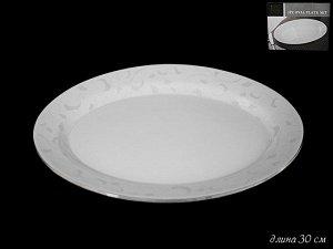 Блюдо Овальное блюдо 30см. СЕРЕБРЯНЫЙ ШЕЛК в под.уп.(х12) Опаловое стекло  Опаловое стекло
