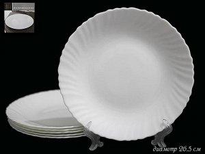 Набор Набор из 6 тарелок 26,5см. ТРИУМФ в под.уп.(х6) Опаловое стекло  Опаловое стекло