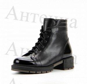 Ботинки 234.tera