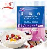 Закваска Накагава для йогурта ферментного