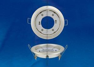 GX53/H4 PEARL 10 PROM Светильник ультратонкий встраиваемый. В составе набора из 10шт. Корпус жемчужный. TM Uniel.
