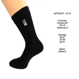 1С15 носки мужские