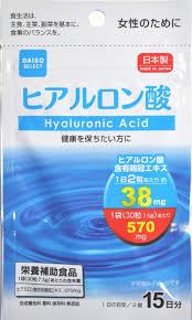 Пищевая добавка Daiso Hyaluronic Acid