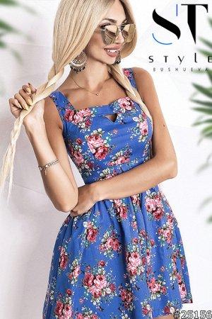Платье 25156