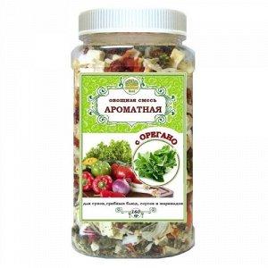 Смесь овощная Ароматная (с орегано). 160 гр