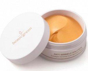 BeauuGreen Collagen & Gold Hydrogel Eye Patch Гидрогелевые патчи д/глаз c коллагеном и золотом 60 шт
