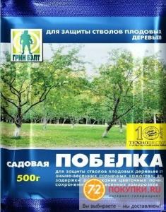 Садовая побелка сухая (0,5кг.)