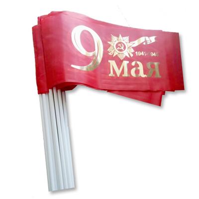 №155 =Территория праздника-организуем праздник сами — Украшения для автомобиля и флаги — Украшения для интерьера