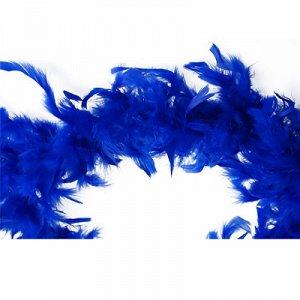 Боа синее 180см/А