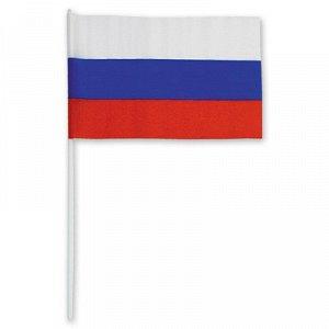 Флаг большой 75х120см
