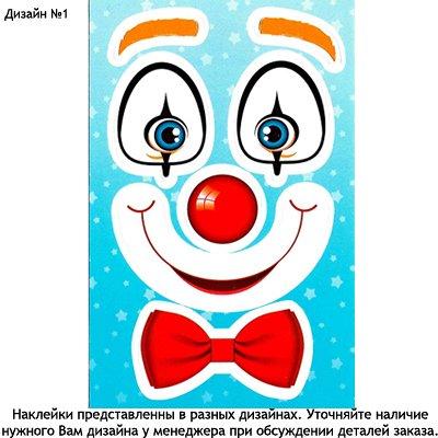 №156 =Территория праздника -организуем праздник сами.Шарики — Клоун с шарами — Праздники