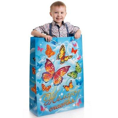 №155 =Территория праздника-организуем праздник сами — Пакеты для подарков, упаковка,банты,шпагат — Подарочная упаковка