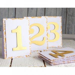 Карточки номер стола 1-9 золото/ПД