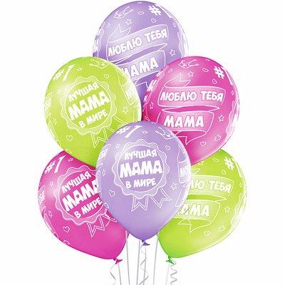 №155 =Территория праздника-организуем праздник сами — Воздушные шары из латекса25шт в уп — Воздушные шары, хлопушки и конфетти