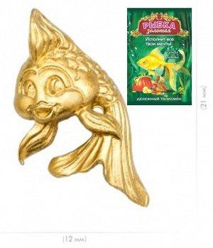 Кошельковая рыбка (новая) цвет золото