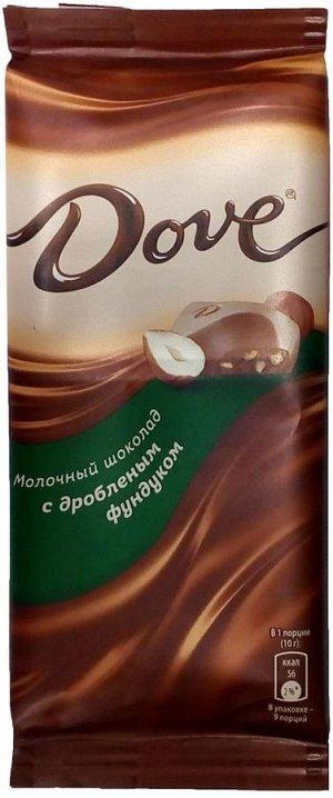Шоколад молочный с дробленым фундуком Dove, 90г
