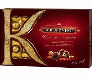 Коркунов конфеты Темный шоколад с цельным пьемонтским лесным орехом, 192 г