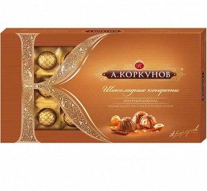 Коркунов конфеты Молочный шоколад с цельным пьемонтским лесным орехом, 192 г