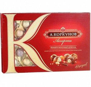 Коркунов Ассорти конфеты темный и молочный шоколад, 256 г