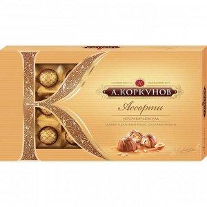 Коркунов Шоколадные конфеты молочный шоколад, 256 г