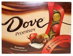 Шоколадные конфеты Dove Promises Ассорти 118г