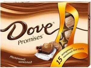 Шоколадные конфеты Dove Promises Молочный 120г