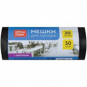 Мешки для мусора  30л OfficeClean ПНД, 30шт., прочные, черные, в рулоне