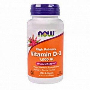Витамин D3 1000 IU Now foods