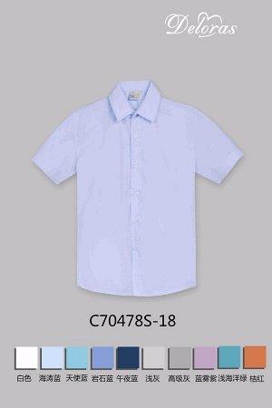 Продам рубашку белого цвета.