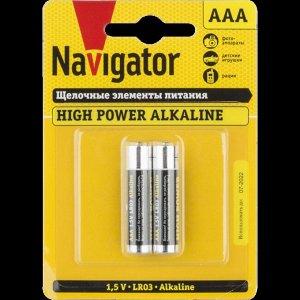 Батарейки NAVIGATOR 94 750 LR3-2BL (20\100)(Цена за 2 шт.)