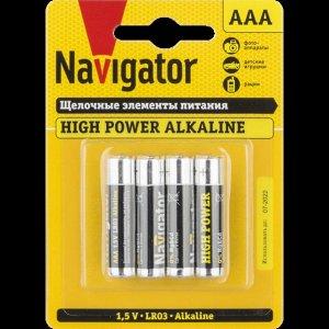 Батарейки NAVIGATOR 94 751 LR3-4BL (40\200)(Цена за 4 шт.)