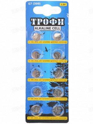 Батарейки ТРОФИ G7 (399,LR926,LR57) (10/200/1600/134400)(Цена за 10 шт.)