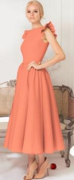Длинное платье с крылышками на плечах Цвет: РОЗОВЫЙ