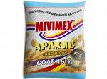 """Арахис """"MIVIMEX"""" жареный соленый 25г.*4шт"""