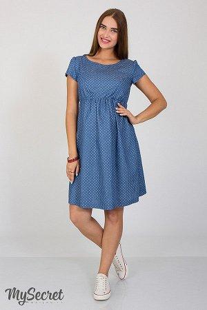 Платье для беременных и кормящих 48р.
