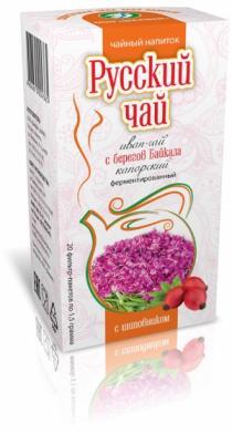 Иван-Чай Фермен с шиповником плоды ф/п 1,5. гр. 20 шт.