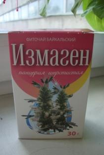 Измаген (Женские болезни, аритмия, гипертония) 30 гр.