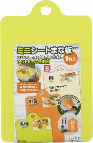 Доска разделочная INOMATA кухонная (для фруктов), размер 190 мм*292 мм