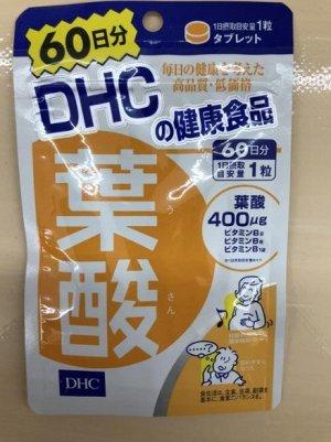 Витамины DHC Фолиевая кислота + витамины группы В (2, 6,12)